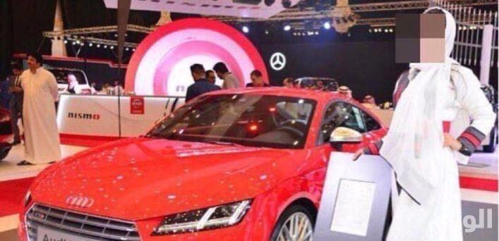 دردسر مدل های دختر در نمایشگاه خودرو عربستان