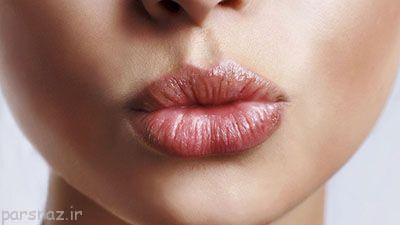 نکاتی برای داشتن لب های زیبا و جذاب