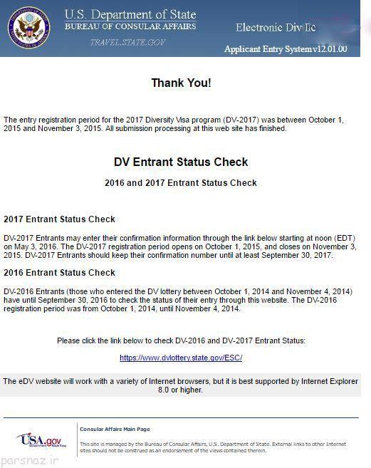 چگونه ثبت نام لاتاری ویزای آمریکا انجام دهیم؟
