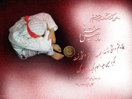 گالری عکس ماه محرم عکس کربلا عاشورای حسینی