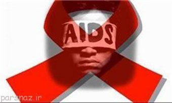 تعداد مبتلایان به ایدز در ایران چند نفر است؟