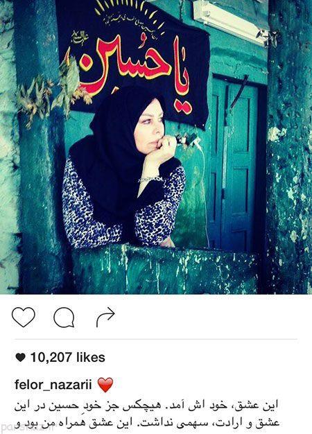 گالری عکس بازیگران و سوپر استارهای ایرانی مشهور (124)