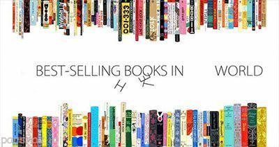 برترین کتاب های دنیا در 2016 معرفی شدند