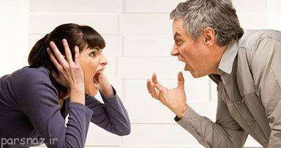دعوای مداوم بین همسران و نکات مهم