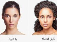 روان شناسی چهره افراد از نظر جذابیت