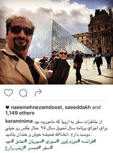 عکسهای بازیگران و خبرهای داغ از ستاره های ایران (136)