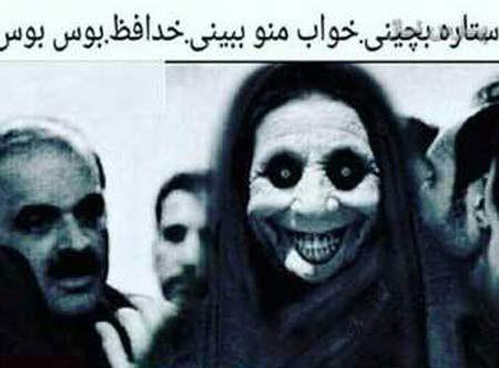گالری عکس های وحشتناک و ترسناک عجیب