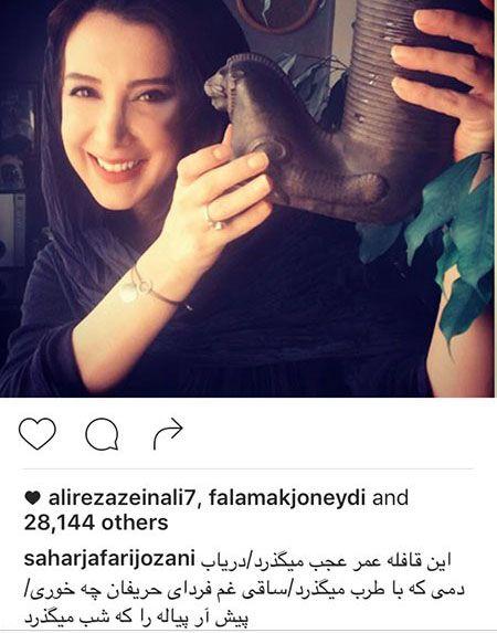 خبرهای داغ جنجالی از بازیگران و افراد مشهور ایرانی (130)