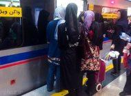 مرگ دختر جوان در مترو ایستگاه شادمان