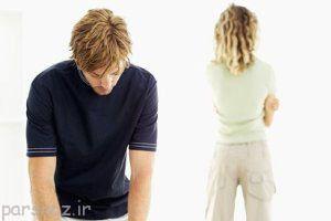 جلوگیری از یکنواختی در زندگی همسران