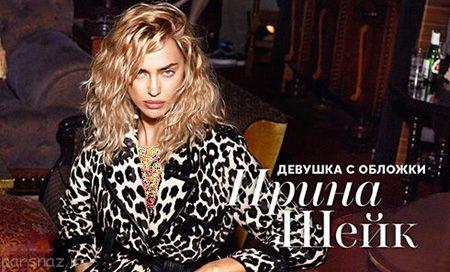 تصاویر جذاب و زیبای ایرینا شایک در مجله ووگ
