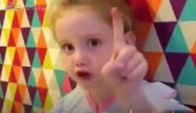 دختر 5 ساله که ترزا می را تهدید می کند