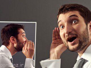 صدای درونی که مدام از شما انتقاد می کند