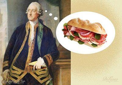 ماجرای جالب ساندویچ و غازی را بدانید