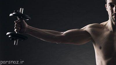 مقایسه توده های عضله و چربی مردان و زنان