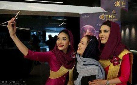 مهماندارهای زن جذاب پرواز بانکوک تهران