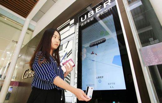 شهرهای هوشمند چین را بشناسید