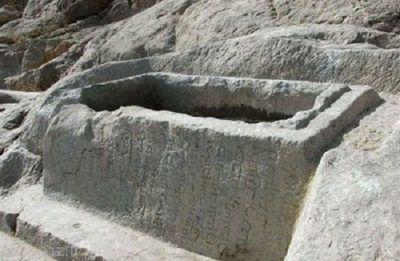 قبرستان جن ها در ایران مخوف و ترسناک