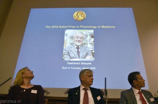 نوبل پزشکی 2016 به یوشینوری اُسومی رسید