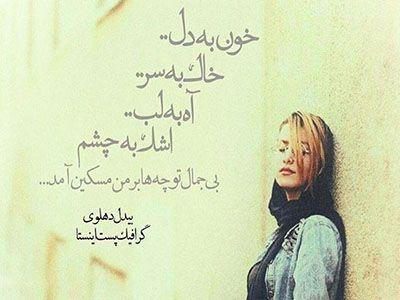 عکس نوشته های عاشقانه و فوق احساسی