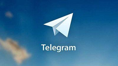 آیا تلگرام در آستانه انتخابات فیلتر می شود؟