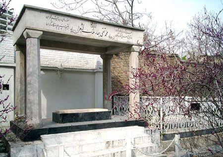 درباره ملک الشعرای بهار ادیب ایرانی