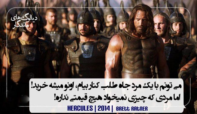 زیباترین دیالوگ های فیلم ها در تاریخ سینما دی ماه