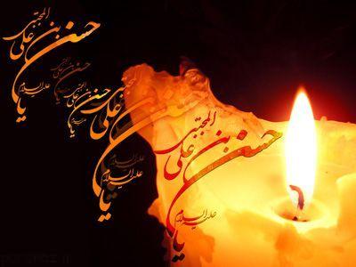 کامل ترین اس ام اس تسلیت شهادت امام حسن مجتبی (ع)