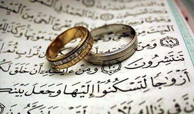 ویژگی های یک همسر وفادار را بدانید