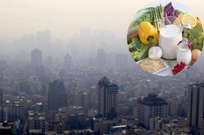 اگر هوا آلوده شد این غذاها را بخورید