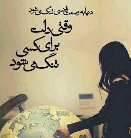 Image result for عکسای ناب