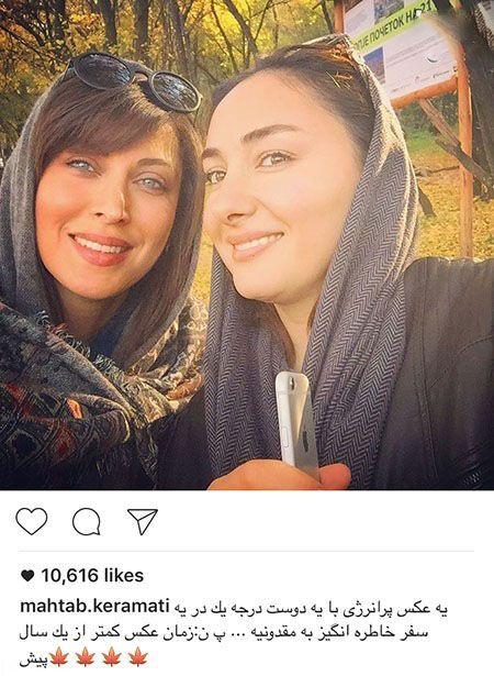 جدیدترین اخبار چهره ها و هنرمندان معروف ایران (161)