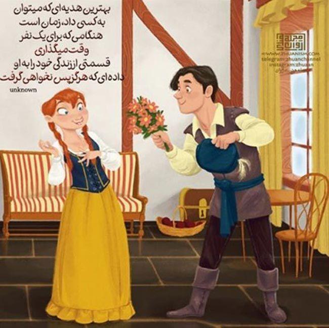 عکس نوشته های عاشقانه فوق العاده زیبای کارتونی