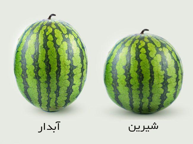 ترفند انتخاب کردن هندوانه رسیده آبدار و شیرین