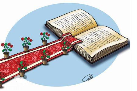 کاریکاتورهای زیبا به مناسبت روز کتاب خوانی