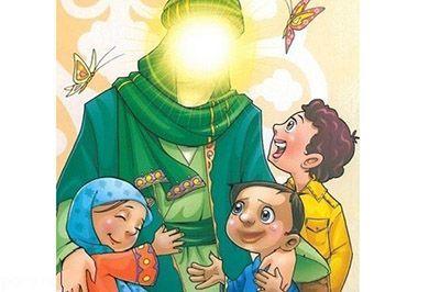 ولادت امام محمد باقر (ع) و شعر برای بچه ها