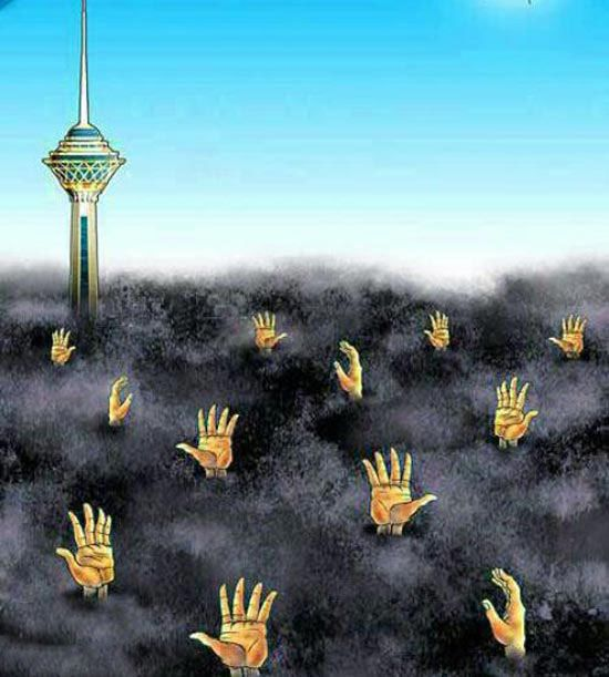 کاریکاتورهای جالب با موضوع آلودگی هوای تهران