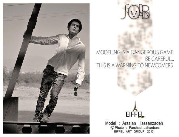 مدلینگ ،مدل شدن ،شرایط مدل شدن ،شرایط مدلینگ