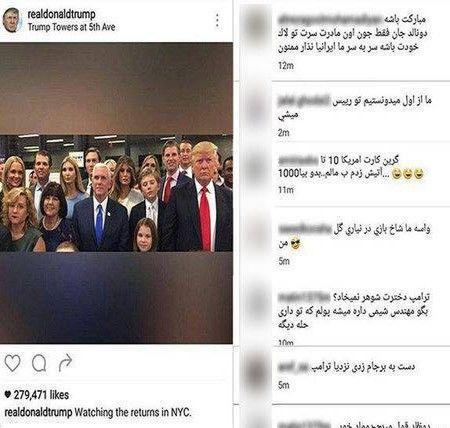 درخواست ازدواج پسر ایرانی از دختر زیبای ترامپ