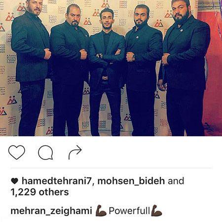 جدیدترین اخبار هنرمندان و بازیگران معروف ایران (147)