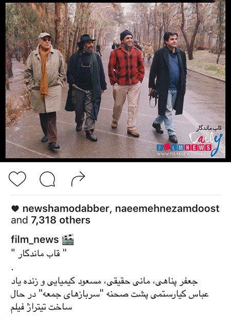 اخبار داغ بازیگران و ستاره های معروف ایران (143)