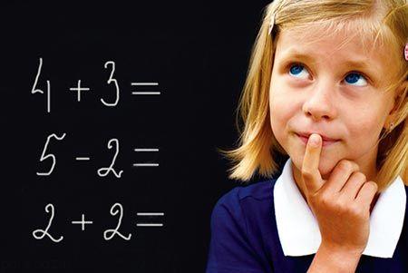 چگونه فرزندان باهوش داشته باشیم؟