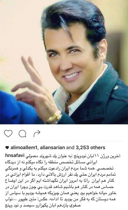 عکسهای بازیگران و خبرهای داغ امروز هنرمندان ایرانی (142)