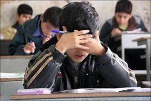 آماده سازی ذهن برای ایام امتحانات