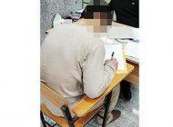تجاوز روان شناس قلابی به پسر 15 ساله