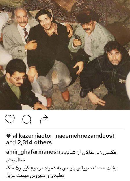آخرین اخبار بازیگران و ستاره های ایرانی در اینستاگرام (145)