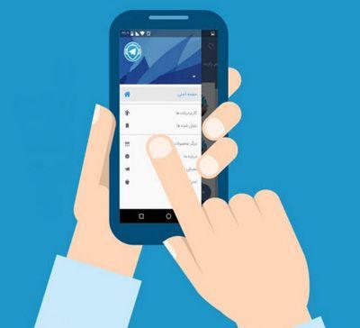 چگونه اعضای کانال تلگرام را زیاد کنیم؟