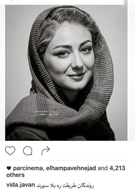 اخبار داغ چهره ها و سوپراستارهای مشهور ایران (150)