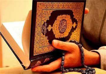 استخاره قرآن طلب خیر از خدواند متعال