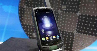 گوشی هوشمند ماهواره ای ساخت چین را ببینید